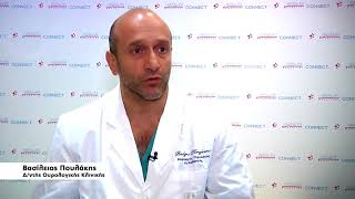 Όσα πρέπει να γνωρίζουμε για το χειρουργείο του προστάτη