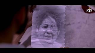 Maa :The name of sacrifice|A Short Film|2018 Latest Video|JaJa Production|Emotional video