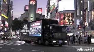 渋谷を走行する、超特急 feat. マーティー・フリードマン『Beautiful Ch...
