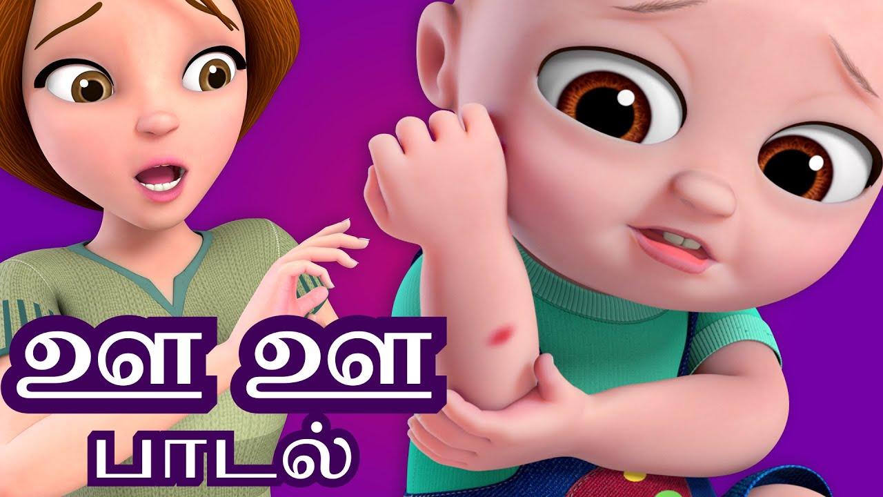 ஊ ஊ பாடல் (The Boo Boo Song) - Tamil Rhymes for Kids and Babies - ChuChu TV