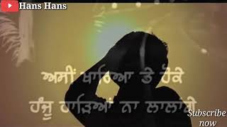 Download New Punjabi Sad Song Whatsapp Status Video New Sad