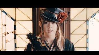 【亜沙】黄昏昭和の駅前で【MV YouTube Edition】/ 【Asa】Tasogareshowano Ekimaede【MV YouTube Edition】