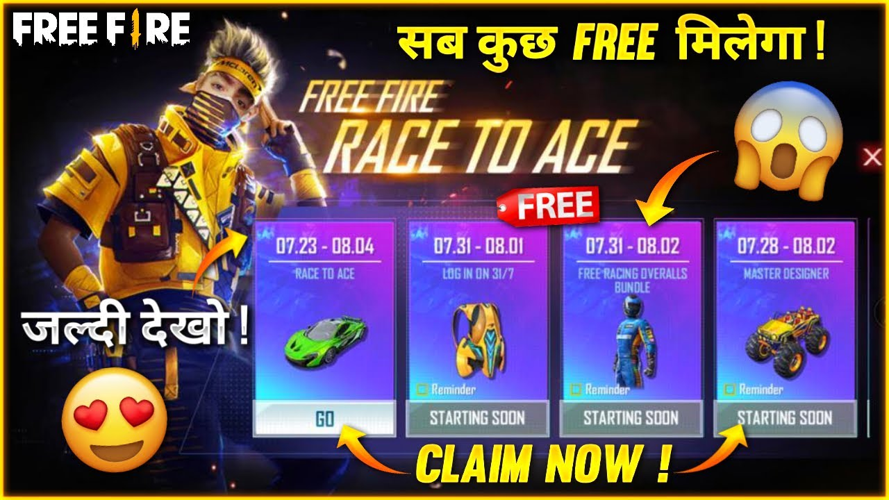 Free Fire Race To Ace Event   Free Fire New Event   FF New Event Today   McLaren Event Free Fire