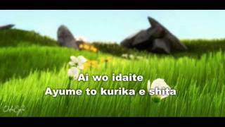 Download Mirai e (Kara-OK) MP3 song and Music Video