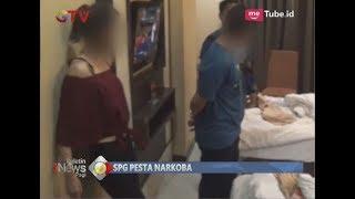 Asik Pesta Sabu dengan SPG Cantik dalam Kamar Hotel, 3 Orang Asal Padang Dibekuk Petugas - BIP 04/04