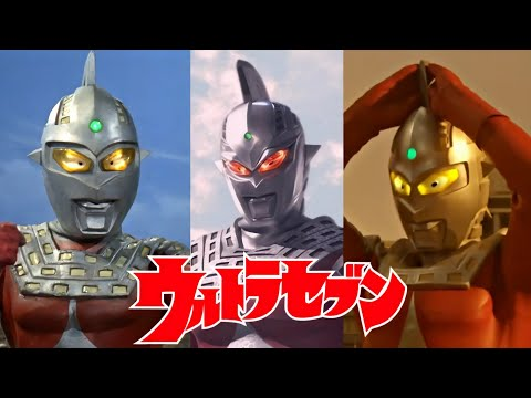 Ultraseven (Character Tribute) ウルトラセブン Theme (ENG SUBS)