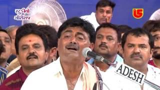 Download Shailesh Maharaj Asadhi Bij Santvani Programme Lokdayro Bhajan - 2 MP3 song and Music Video