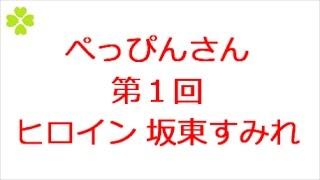 べっぴんさん 第1回 ⇒ http://kazshin.com/?p=3775 「連続テレビ小説 ...