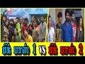 Bigg Boss Tamil Season 1 vs Bigg Boss Tamil Season 2   Why big boss tamil season 2 failed? Oviya