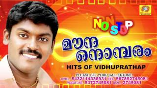 Mouna Nombaram | Vidhu Prathap Hits | Non Stop Malayalam Songs | Latest Non Stop Romantic Songs
