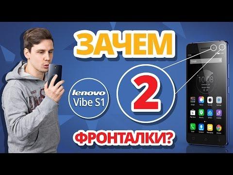 Обзор Смартфона Lenovo Vibe S1  F.ua