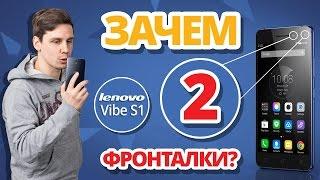 Обзор Смартфона Lenovo Vibe S1 ✔ F.ua