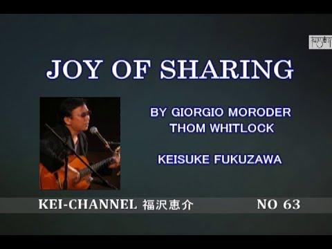 福沢恵介 LIVE 「JOY OF SHARING」ジョルジオ・モローダ(ネバーエンディングストーリ)、トム・ウイットロック(トップガン)によるオリジナル