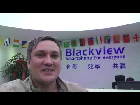 Офис производителя смартфонов Blackview