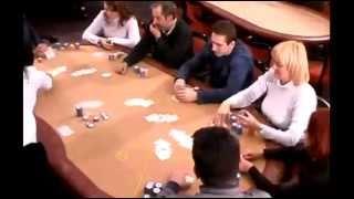 Как научиться играть в покер. Урок 6