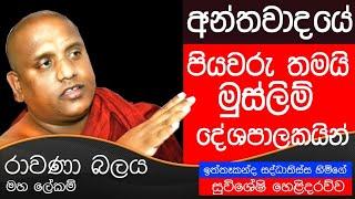 ittekanda-saddhathissa-thero