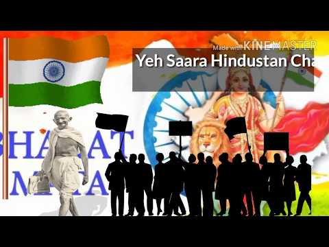 Independence day deshbhakti special status video song maa tujhe salaam