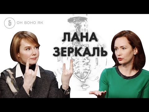 Про російський курс