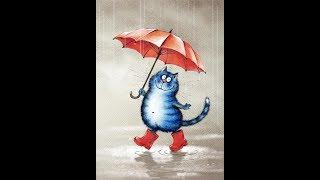 Планета кошек Синие коты