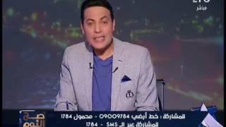 الغيطي : #قطر قدمت 6 مليار دولار بأمر اسرائيل لبناء سد النهضه