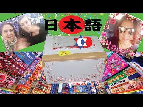 קיבלתי חבילה מתנה מיפן   או מיי גאד   mickymt007