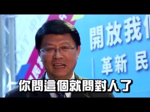 【出來面對】謝龍介爆:我和賴清德是好朋友 --蘋果日報20160504