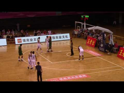 Christian Ellis #84 18min 13pts 13rebs 2stl 1blk vs Cameroon National Team