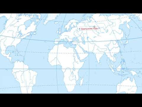 География 5-6 класс. Работа с контурной картой. Как сориентироваться на контурной карте?