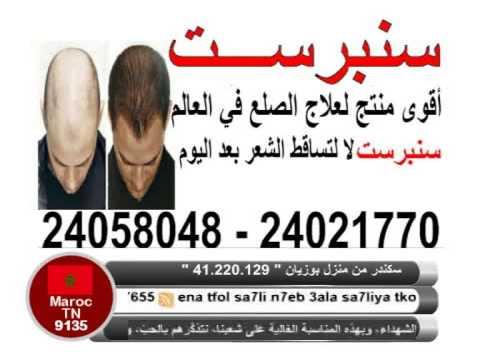 Tunisie Television 1