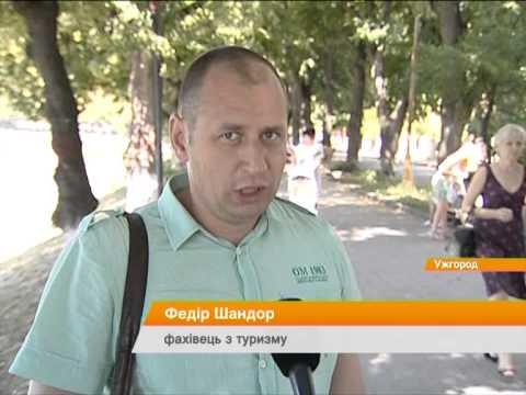 Погода в Ужгороде, прогноз погоды в Ужгороде на неделю