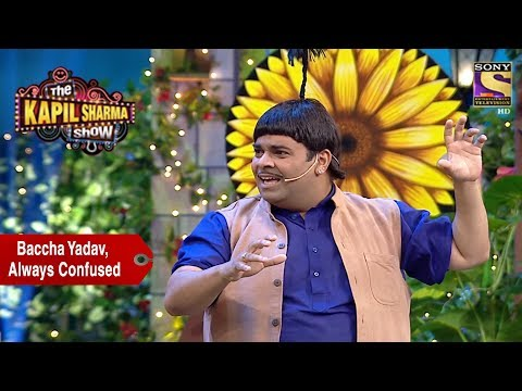 Confusion Always Rules Baccha Yadav's Mind - The Kapil Sharma Show