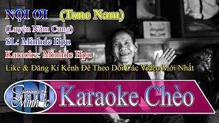 [Karaoke Chèo Minhdc Hpu] Nội (Ngoại, Mẹ) ơi - Tone Nam - Soạn Lời Minhdc Hpu (Luyện Năm Cung)