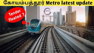 Coimbatore metro latest update | tender floated by RITES | Ukkadam | vellalore | CMRL | DPR study |