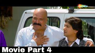 Rajawadi Chahiye Ame Manbher Rahiye   Movie Part 04   Vikram Thakor   Mamta Soni