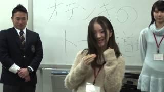 アイドルネッサンス、 南端まいなちゃんのマニキュア拳法炸裂!! 約1分...