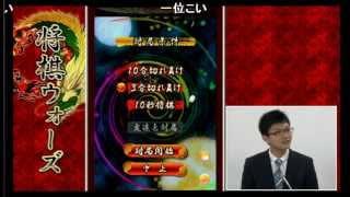 将棋ウォーズ 永瀬拓矢VS自爆王 3分切れ負け thumbnail