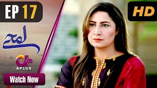 Pakistani Drama | Lamhay - Episode 17 | Aplus Dramas | Saima Noor, Sarmad Khoosat