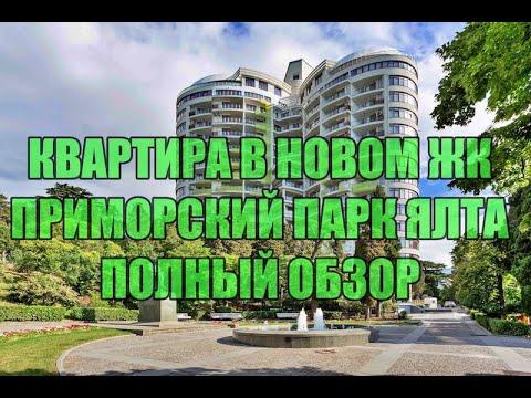 Квартира в Приморском