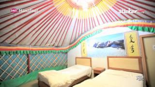 [내몽고여행] 내몽고 후룬베이얼 / Inner Mongolia Hulunbuir / 스티커, 하나투어