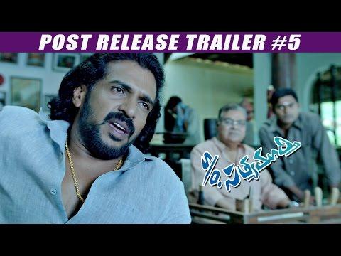 Son Of Satyamurthy - Post Release Trailer #5 - Allu Arjun, Upendra, Samantha, Rajendra Prasad
