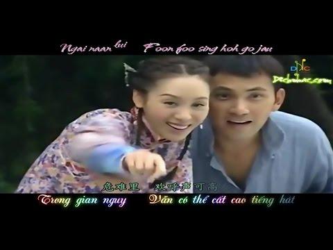 [Vietsub + Kara] Tiến Thoái Có Nhau ( OST Mười Anh Em ) - Lâm Văn Long & Quách Khả Doanh