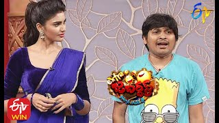 Rocking Rakesh Performance | Extra Jabardasth | 13th November 2020 | ETV Telugu