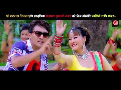 New Teej 2072,2015 Larkine Saari Farara by Karma Muskan & Karishma BC HD