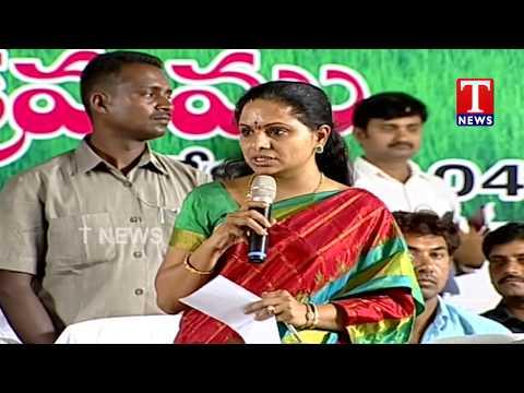 MP Kavitha Speech in Rythu Bandhu Awareness Program   Jagtial District   T News live Telugu