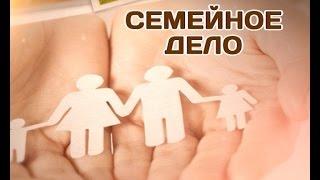 Юные радиоконструкторы и их семьи в передаче из цикла «Семейное дело»