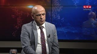مخطط انقلاب إماراتي في عدن ... الأهداف والتداعيات المحتملة   حديث المساء