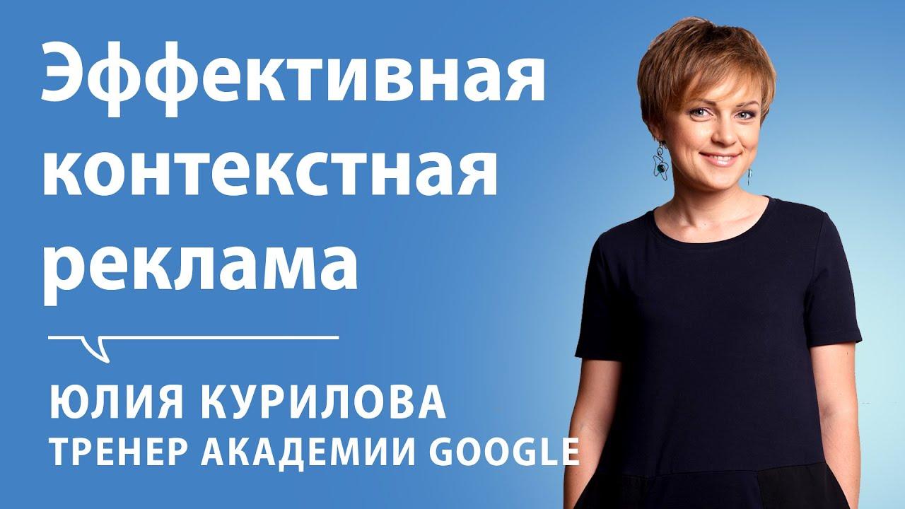 Юлия курилова веб камера онлайн модели