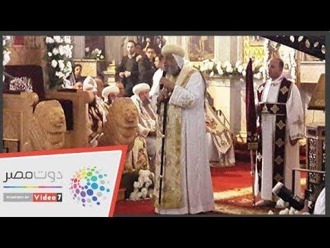البابا تواضروس مُهنئًا الأقباط بعيد الغطاس:-إنه عيد فرح-