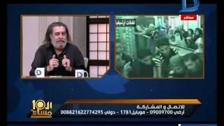 العاشرة مساء| شاهد الدعاء على أهل السنه فى الاحتفال بذكرى استشهاد الإمام الحسين