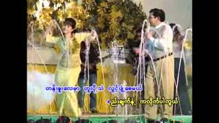 BURMESE WATER FESTIVAL SOUND (ZAW ONE & MAY THAN NU)